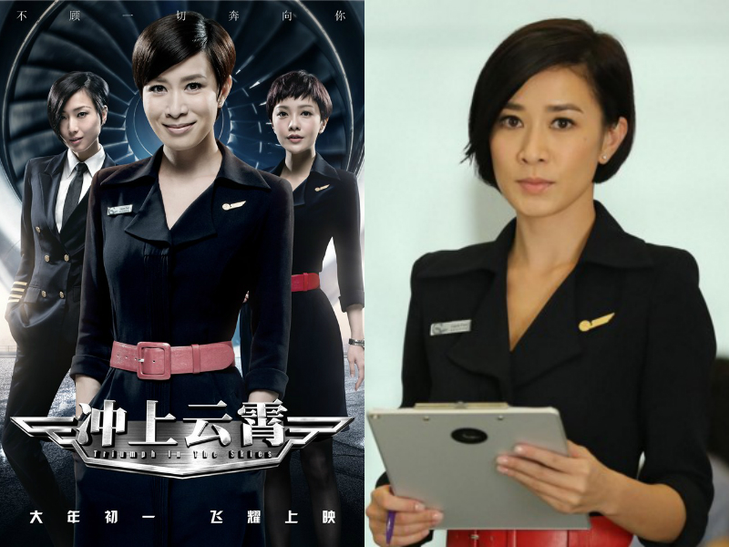 资讯生活吕佳容制服被赞真帅气 娱乐圈还有这些女星穿制服有气场
